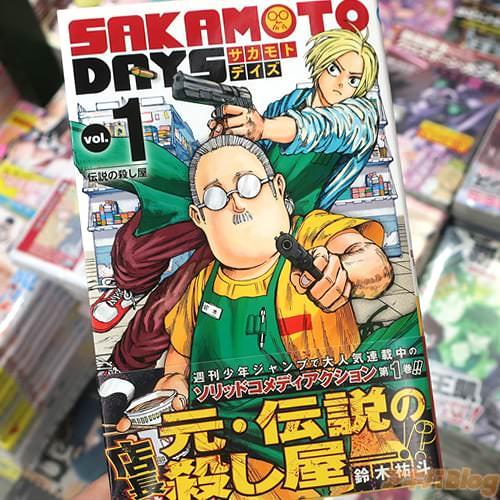 鈴木祐斗の漫画「SAKAMOTO DAYS」1巻