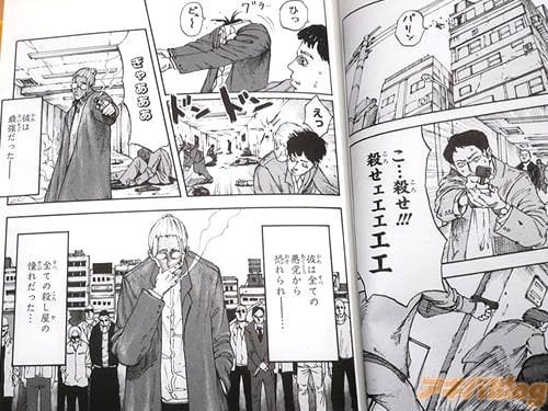 「最強の殺し屋がいた、その名も坂本太郎」
