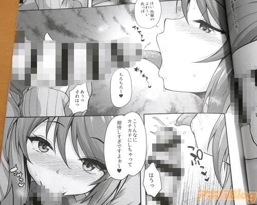 「期待しすぎですよぉ〜♥」