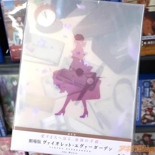 アニメ「劇場版 ヴァイオレット・エヴァーガーデン」通常版BD