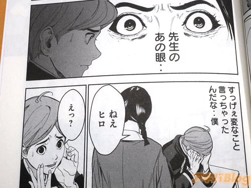 「(すっげぇ変なこと言っちゃったんだな…)」