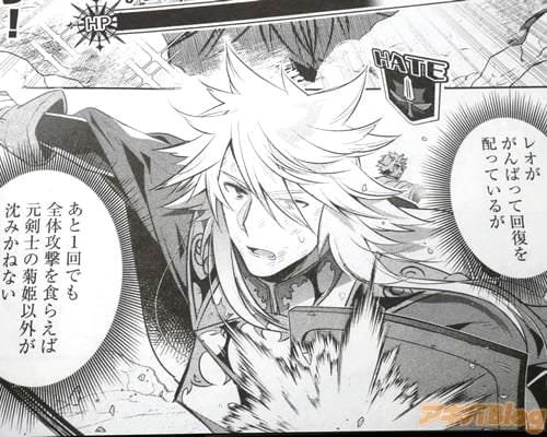 「(あと1回でも全体攻撃を食らえば、菊姫以外が沈みかねない)」