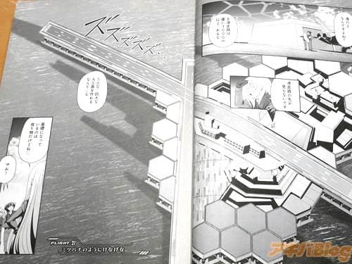 「巨大な人工島を作れるなんて」
